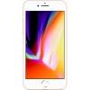 Điện thoại iPhone 8 256GB chính hãng quốc tế